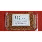 高級山椒使用・・・・春子の山椒煮ちりめん 40g